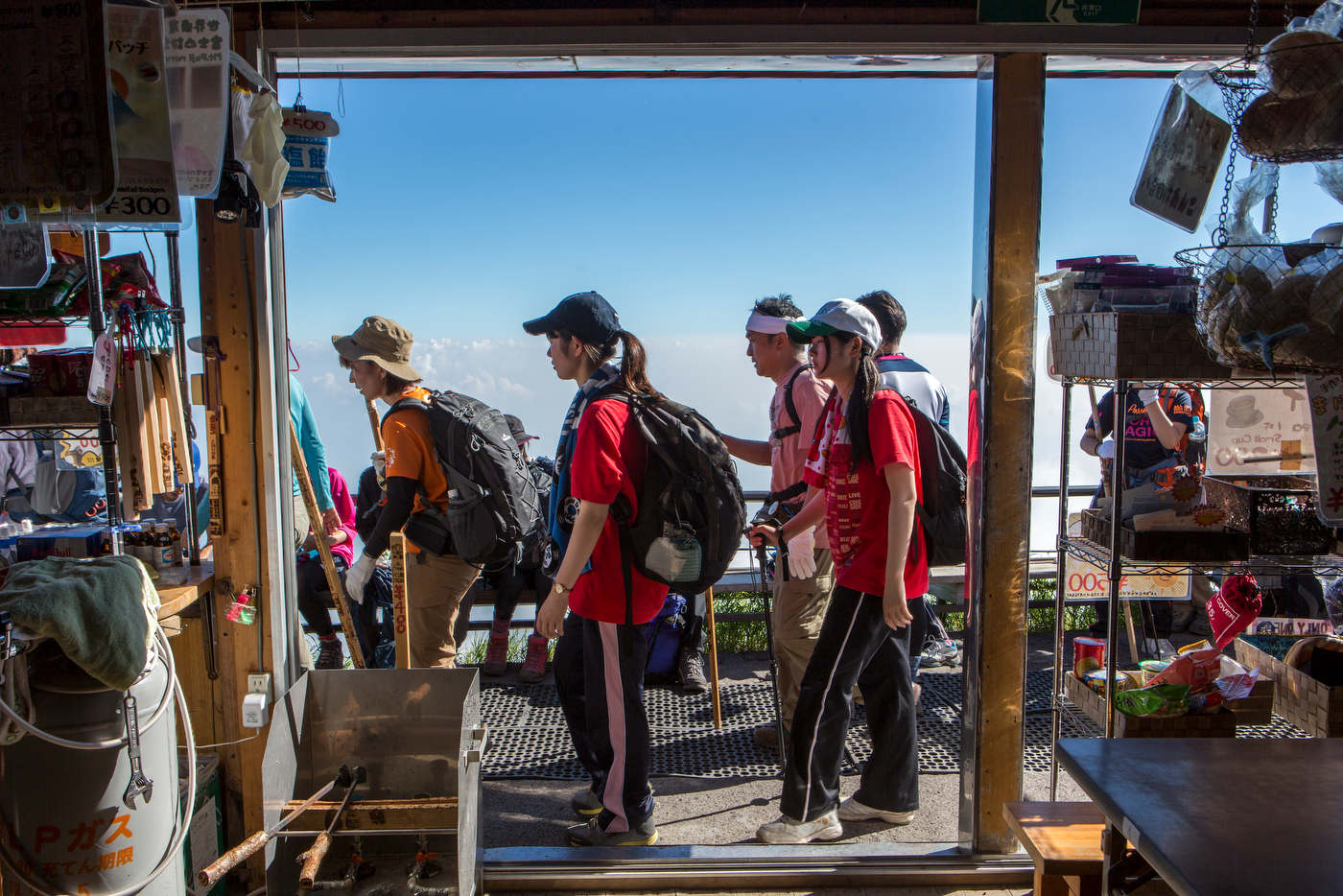 Hikers on the Yoshida trail, Mount Fuji's most popular route, pass the 6th station.