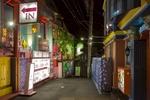 Love Hotel Hill, Shibuya.