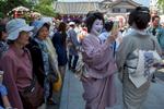 Geishas, Asakusa.