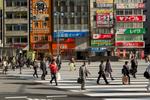 Crosswalk near Tokyo Station.