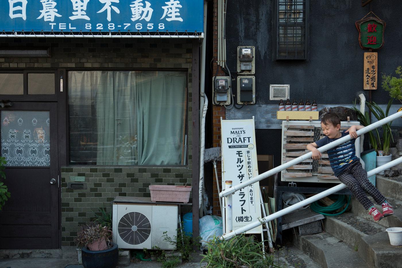 Sliding ramp, Yanaka Street.