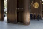 Visitors at the Yasukuni Shrine.
