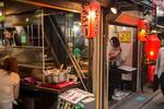 TokyoBookProject_Mingasson_0013