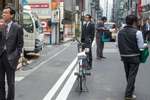 TokyoBookProject_Mingasson_0027