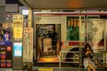 TokyoBookProject_Mingasson_0030