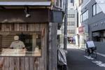 TokyoBookProject_Mingasson_0064
