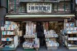 TokyoBookProject_Mingasson_0083