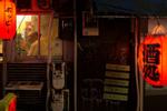 TokyoBookProject_Mingasson_0084