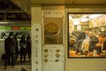 TokyoBookProject_Mingasson_0087