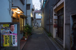 TokyoBookProject_Mingasson_0114