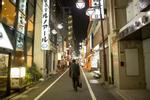 TokyoBookProject_Mingasson_0121