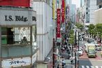 TokyoBookProject_Mingasson_0141