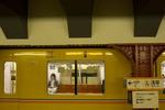 ASAKUSA, TOKYO -MAY 2017: Subway train in Asakusa (photo Gilles Mingasson).