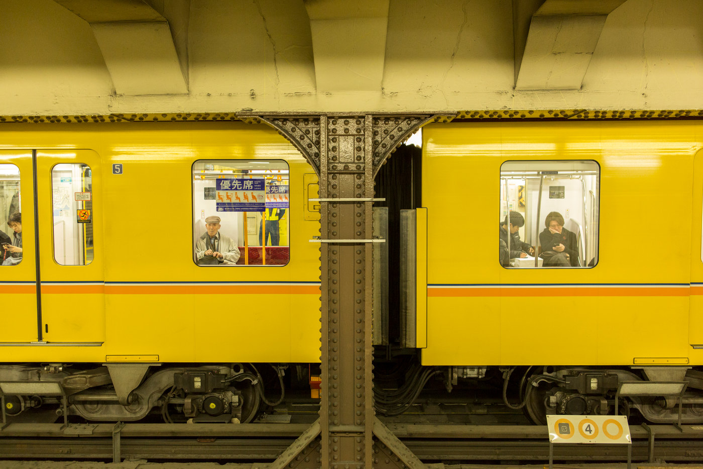 Asakusa subway line, Tokyo for National Geographic Books.