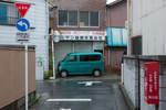 TokyoProject_Mingasson_029