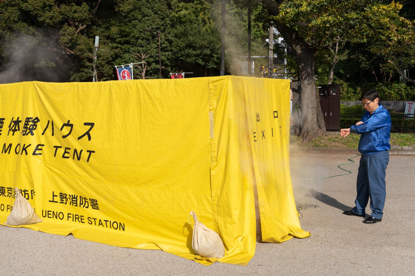 TokyoProject_Mingasson_050
