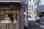 TokyoProject_Mingasson_066