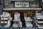TokyoProject_Mingasson_090