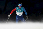 Francois Braud of France competes during the Nordic Combined Individual Gundersen Normal Hill and 10km Cross Country on day five of the PyeongChang 2018 Winter Olympics at Alpensia Cross-Country Centre on February 14, 2018 in Pyeongchang-gun, South Korea.