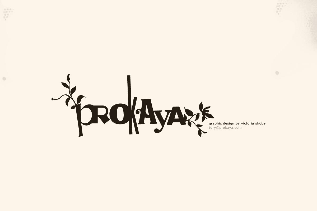 prokaya_1200x800
