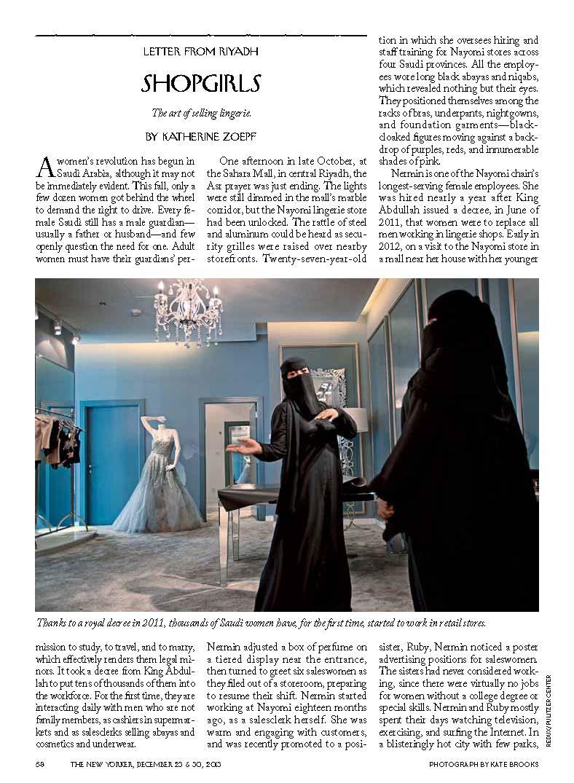 saudi_Page_1
