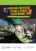 Road Rescue Challenge Tasmania 2012