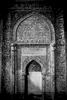 Mongol-era Ilkhanid prayer nice (mihrab). 13th century. Isfahan.