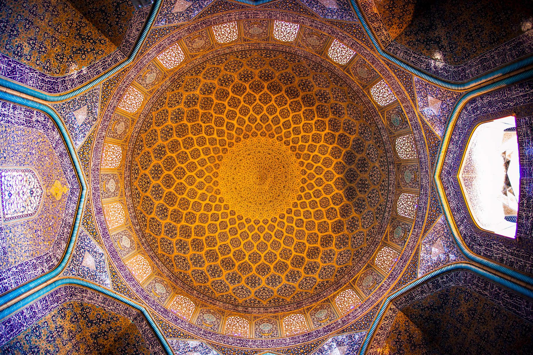 Lutfallah Mosque. Isfahan.