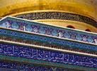 Sayyida Zaynab Mosque.  Damascus.