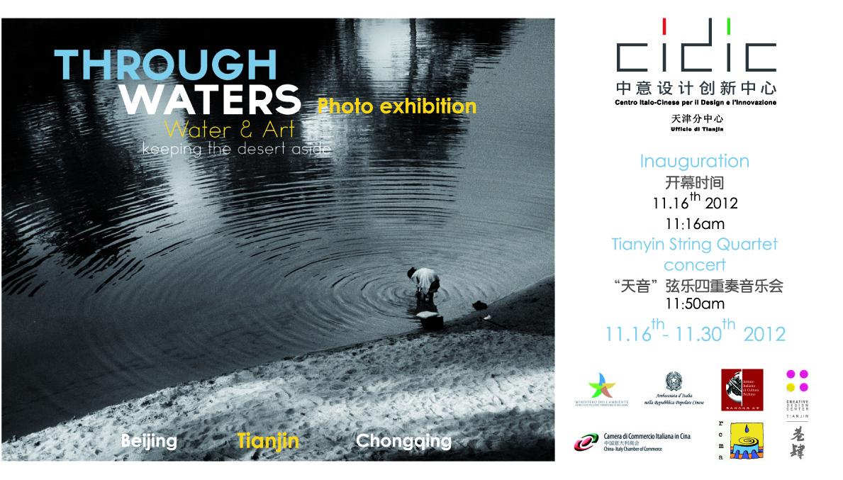 Centro Italo-Chinese per il design e l'innovazione 11-2012 (China)