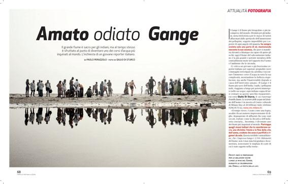 Gange-1