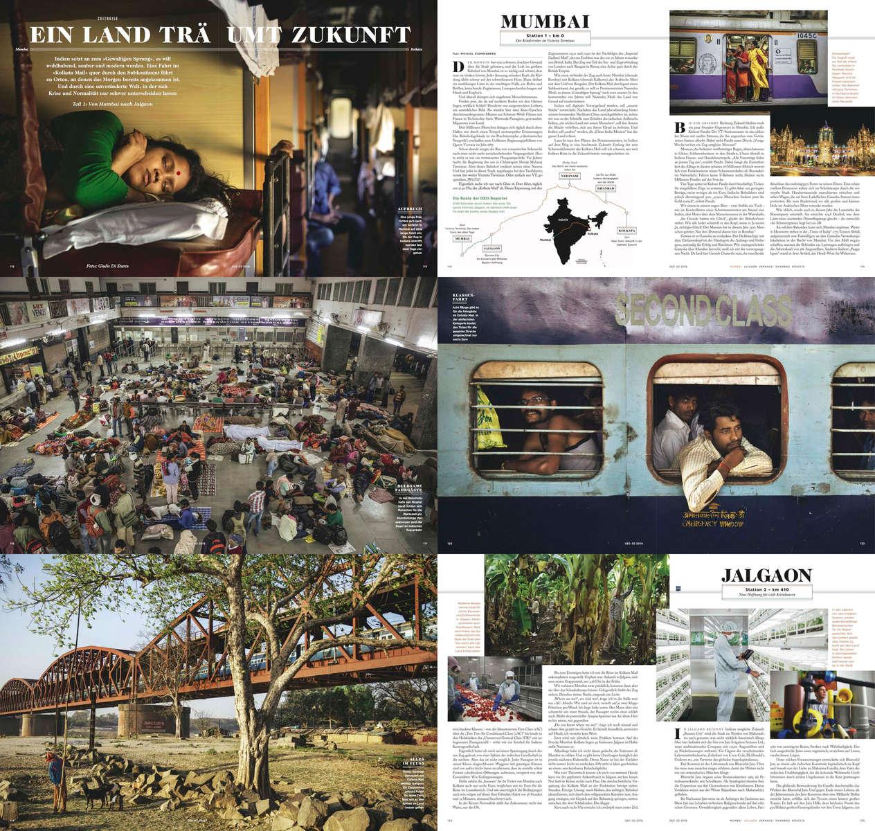 Kolkata Mail on Geo Germany