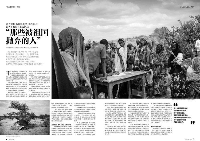 SOMALIA_CHINA-1
