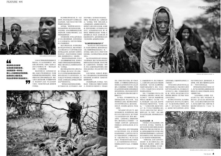 SOMALIA_CHINA-2