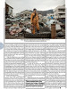 business_week_japan-12