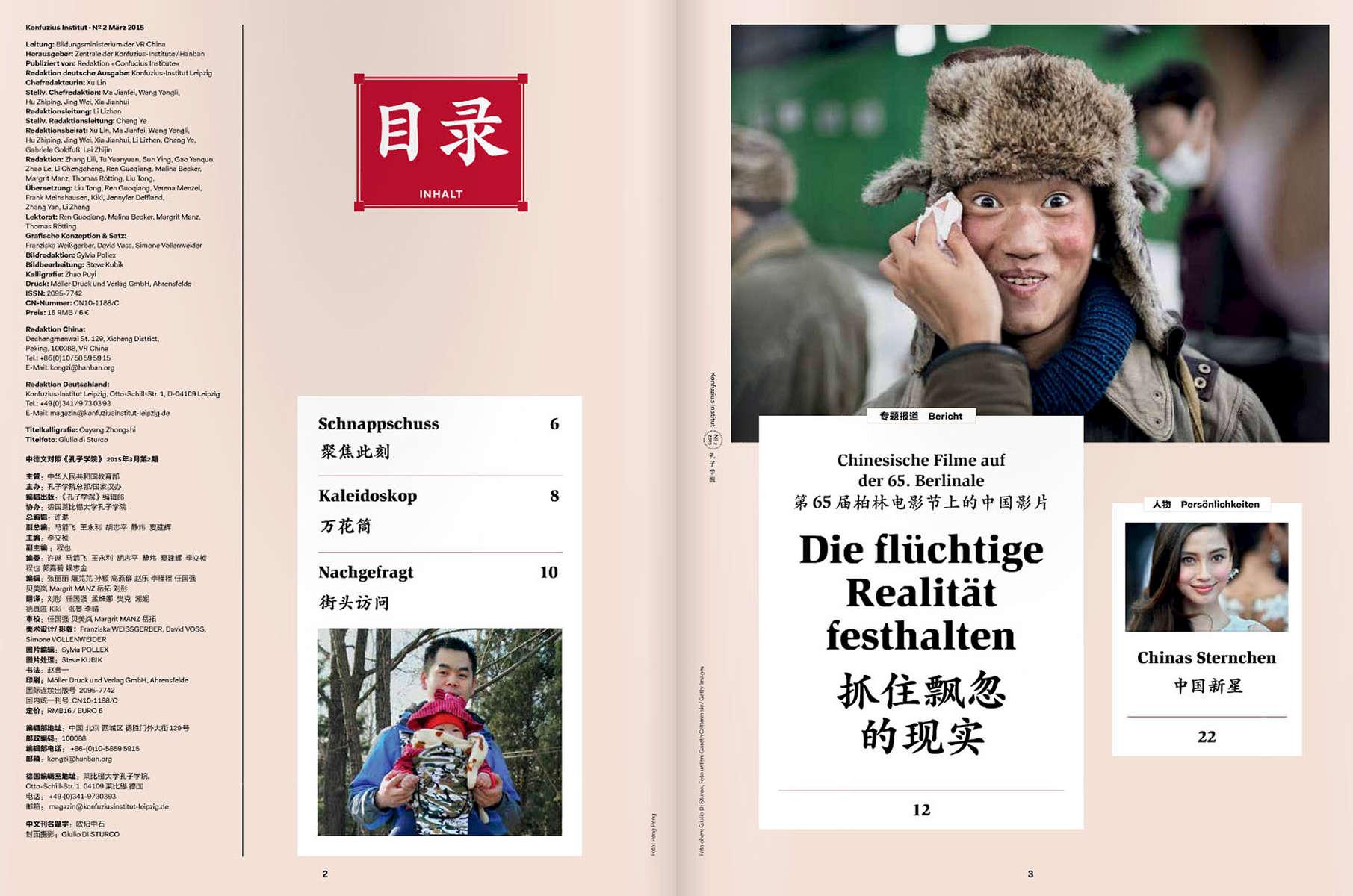 publication15