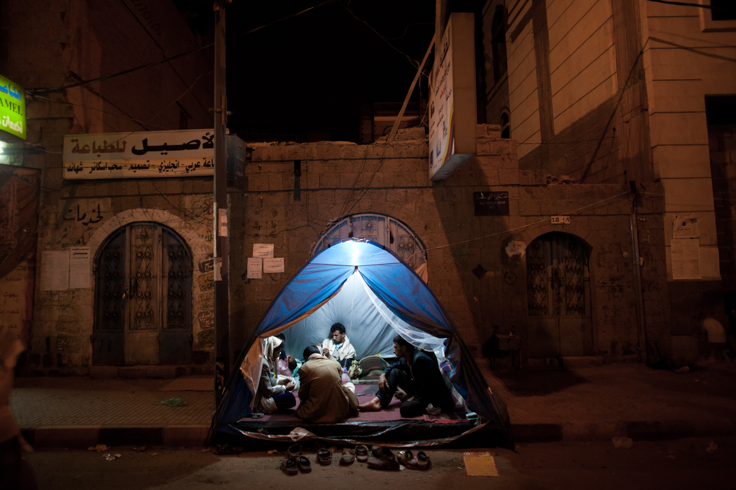 Anti-government protesters camp out near the University of Sana on March 13, 2011 in Sana, Yemen. Thousands of Yemenis have been protesting around the country calling for the ouster of President Ali Abdullah Saleh, who has been in power for 32 years.