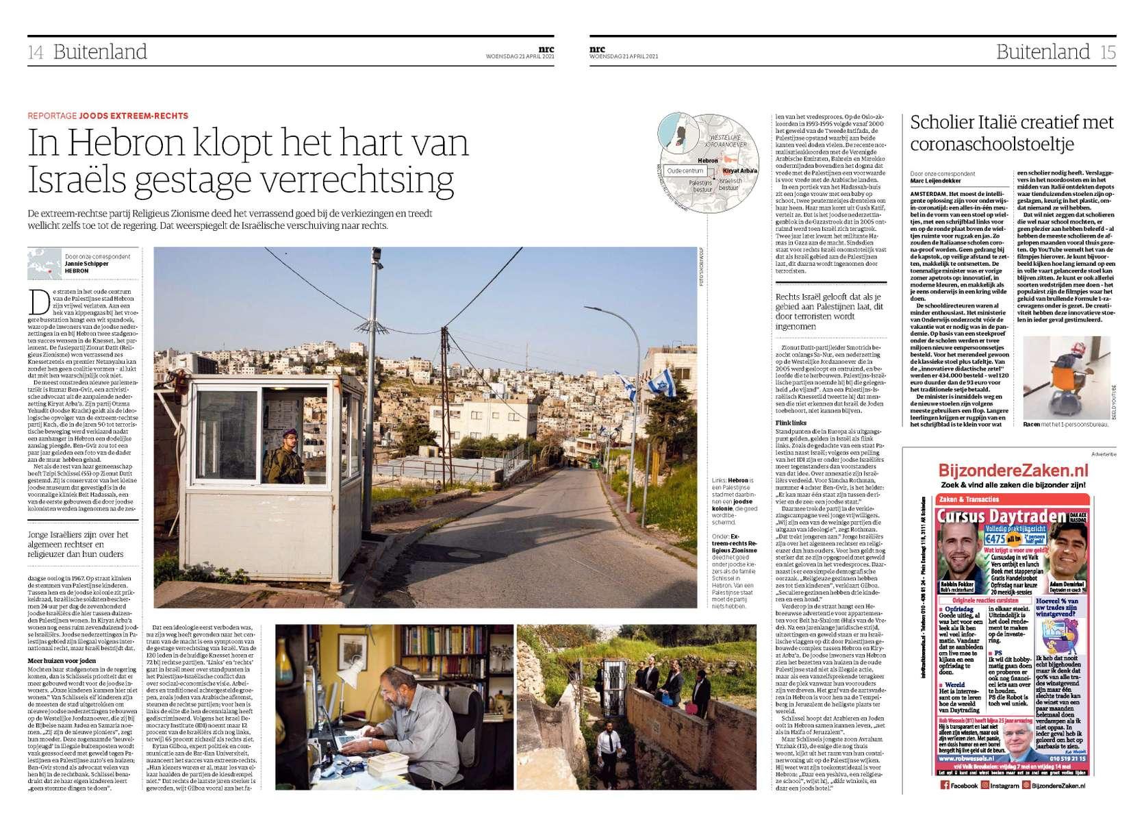 NRC-Holland - April 2021