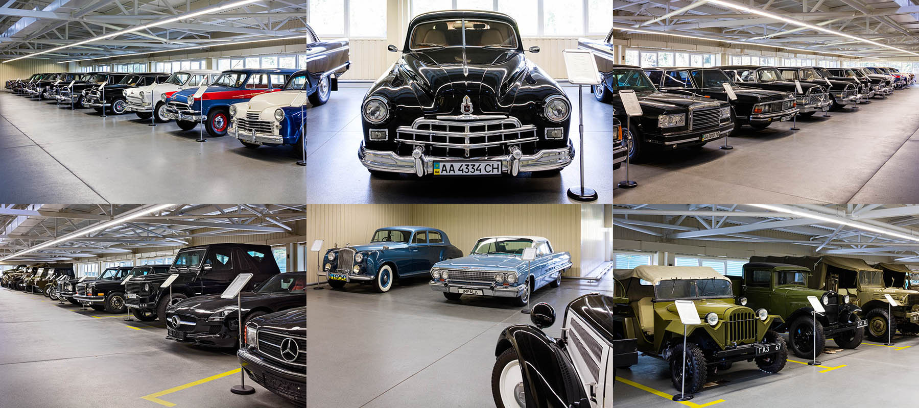 Some of the private car collection