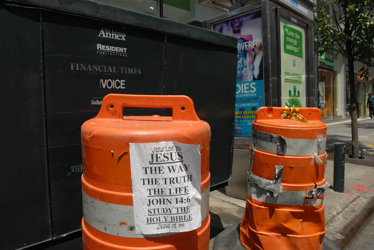 July 11 - Somewhere in NYCPost a Comment