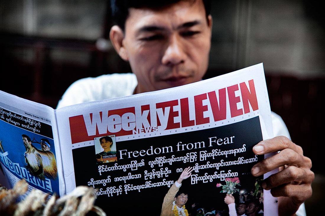 Freedom from fear, Burma, Myanmar