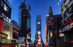 Artsource · Times Square