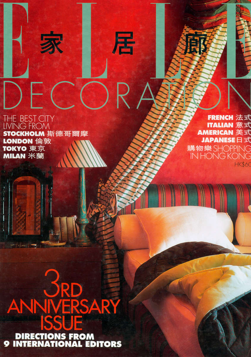 Elle Decor Hong Kong · Hardcover Edition