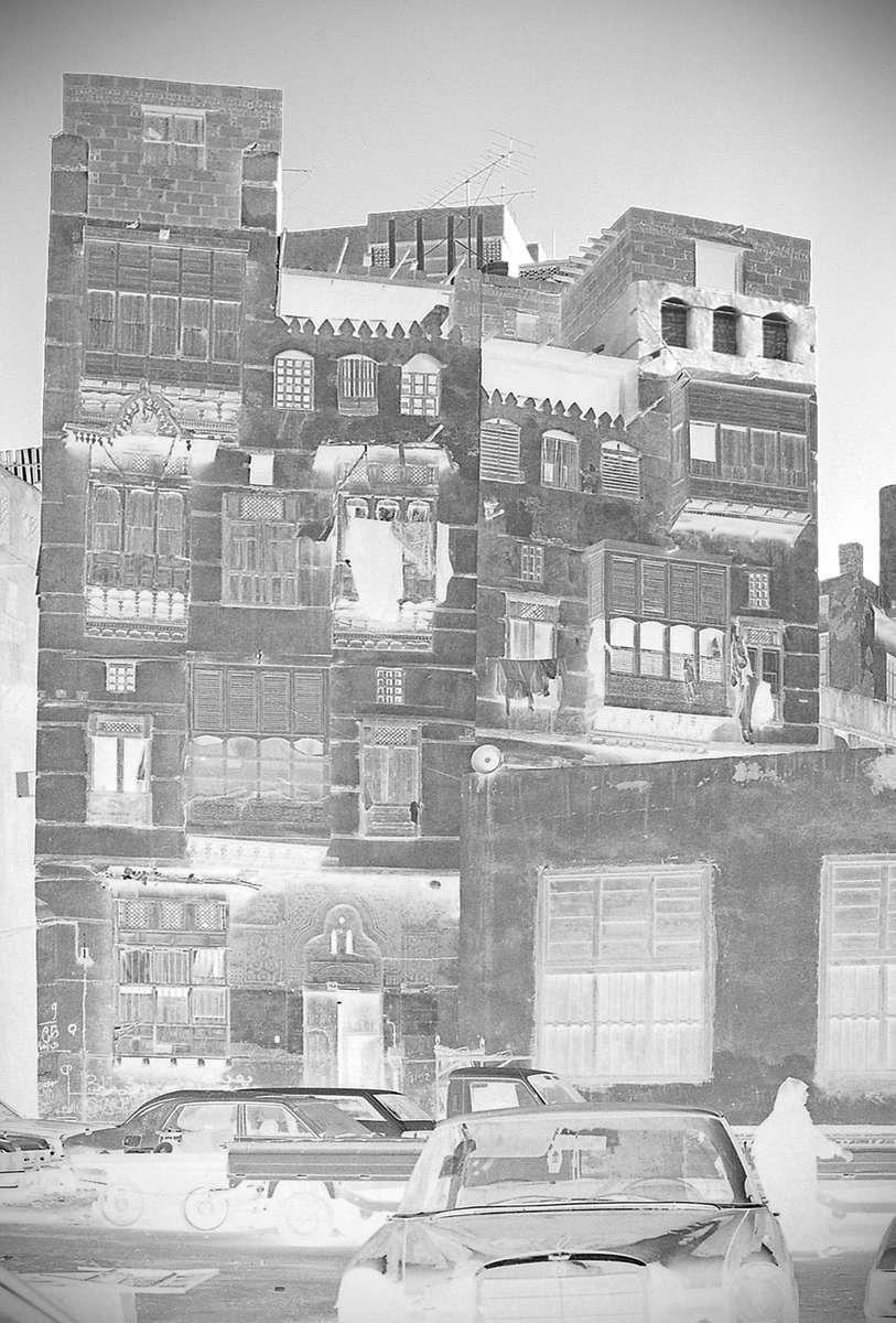 Old Town #2 · Jeddah, 1978