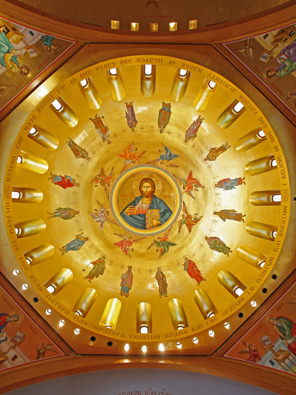 Jesus Christ, Pantokrator, surrounded by angels