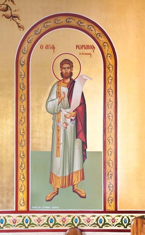 St. Romanos the Hymnographer