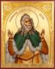 The Prophet Elias (Elijah)