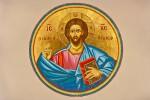 Mosaic Pantokrator