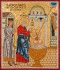 The Baptism of the Apostle Paul