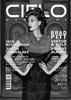 Cielo-Magazine-Winter_Spring-1
